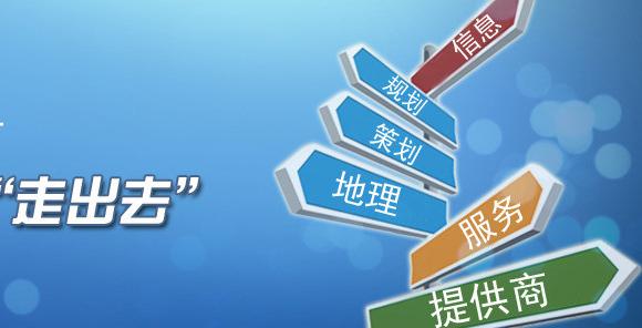 泰安福彩3d助手建设