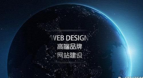 泰安网络营销公司