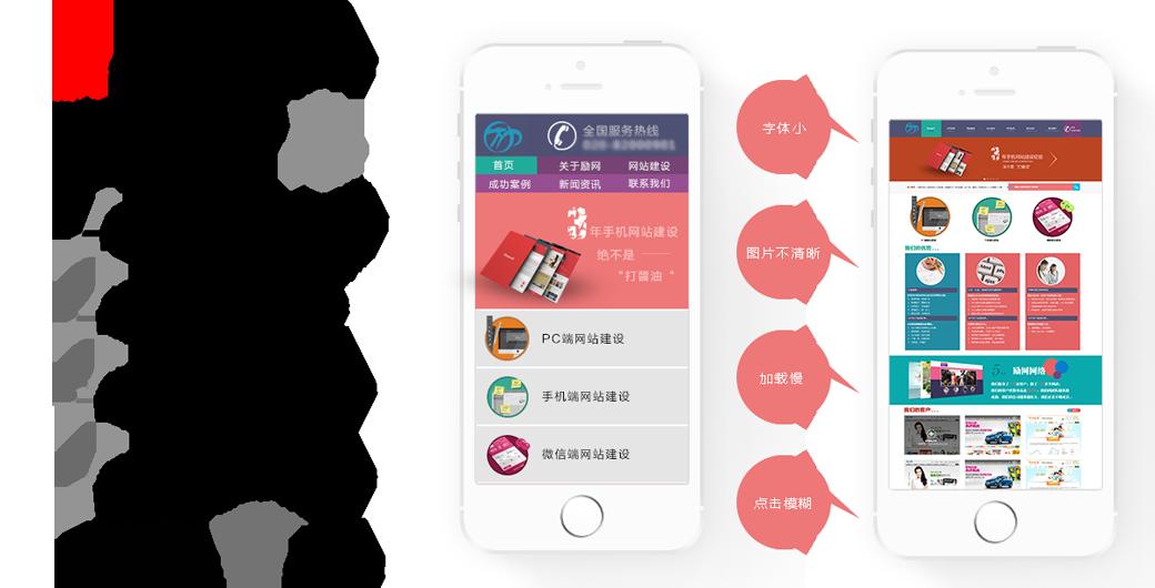 泰安手机福彩3d助手建设